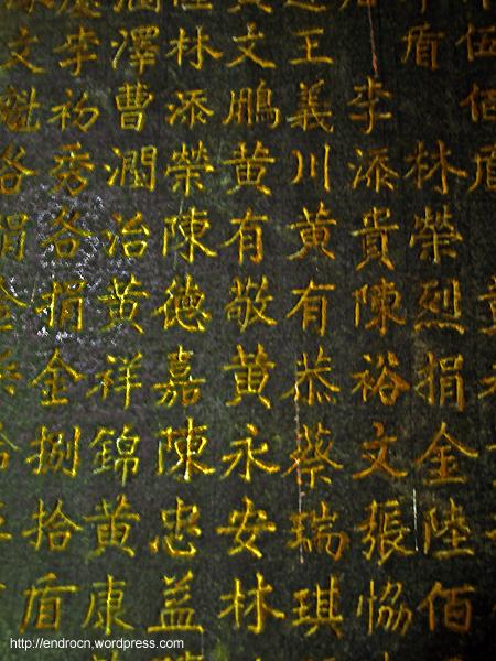Transkrip di Dinding