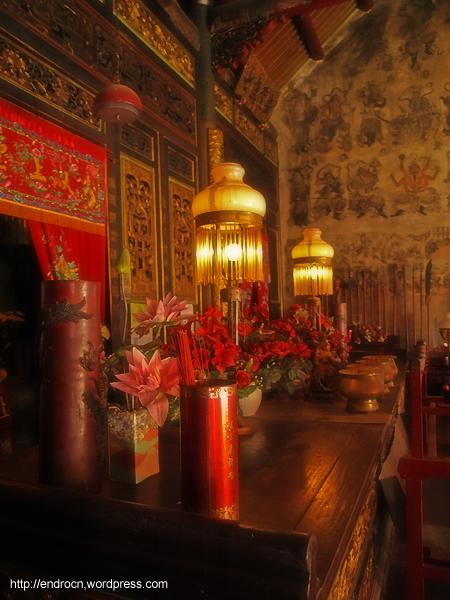 Sudut Altar