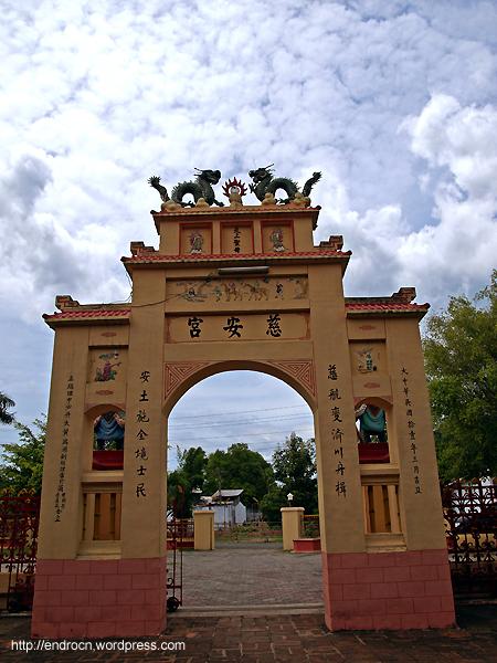 Gerbang dalam Cu An Kiong